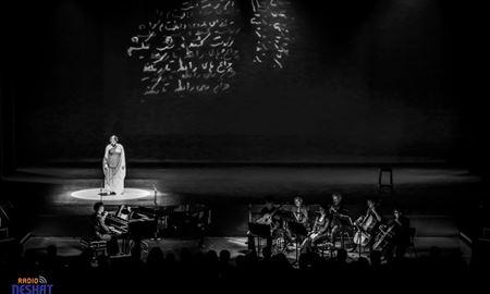 تصاویر زیبایی ازکنسرت شب گذشته شيرين مجد و شاهرخ مشكين قلم در بریزبن استرالیا 17/7/2015