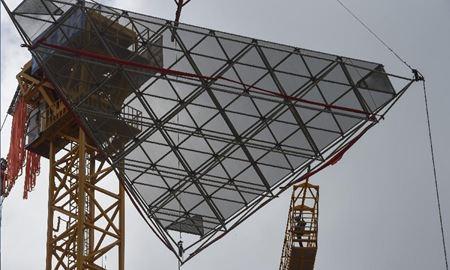 بزرگترین و حساس ترین تلسکوپ رادیویی جهان