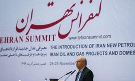 حضور دو شرکت استرالیایی در کنفرانس نفت و گاز ایران