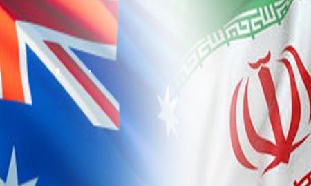 دفتر اقتصادی استرالیا در تهران گشایش مییابد
