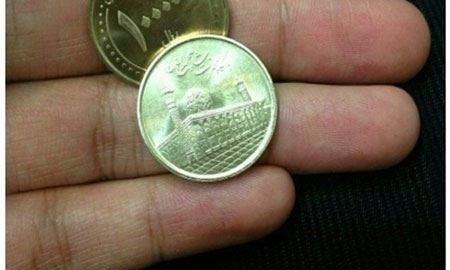 ادعای ورود سکه 10 هزار تومانی به بازار ایران