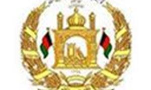 """پیام نوروزی سال 1395 از سوی آقای عباس فراسو """" قائم مقام سفارت افغانستان در استرالیا """""""