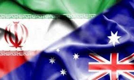 اختصاص بودجه برای بازگشایی دفتر تجارت استرالیا در ایران