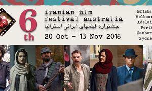 افتتاحیه ششمین دوره جشنواره فیلم های ایرانی استرالیا با فیلم ابد و یک روز/مصاحبه با آرمین میلادی مدیر برگزاری ششمین دوره جشنواره فیلم های ایرانی در استرالیا