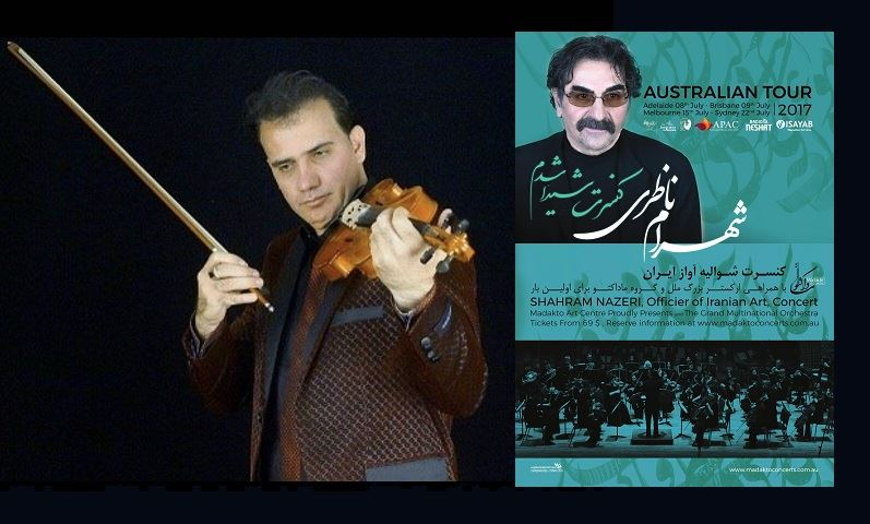 """گفتگو با """"جمال فرخ سرشت"""" سرپرست و مدیر اجرایی کنسرت بزرگ شهرام ناظری در استرالیا"""