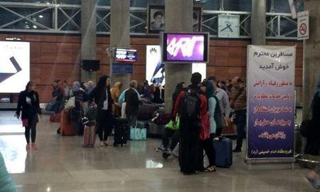 عوارض خروج از کشور ایران 220 هزار تومان تعیین شد