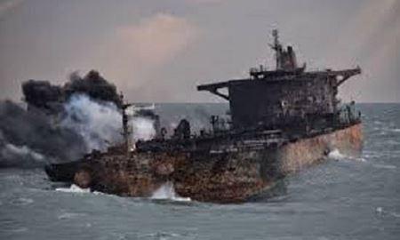 کشتی نفتکش سانچی به طور کامل غرق شد