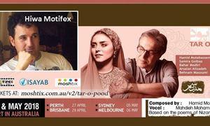 """گفتگو با """" هیوا """" برگزار کننده تور کنسرت موسیقی اصیل ایرانی بنام """" تارپود """" در استرالیا 2018 / رادیو نشاط...رضا سمامی"""