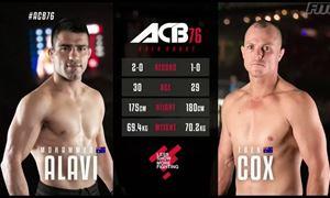 """گفتگو با """"محمد علوی """" از قهرمانان رشته ورزشی """"MMA فایتر """" در استرالیا"""