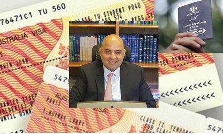 ناگفته های بسته شدن بخش صدور ویزا استرالیا در ایران از زبان ،احمد واحدیان غفاری(وکیل دادگستری و کارشناس حقوق مهاجرت)