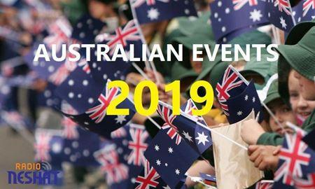 رویدادهای استرالیا / فستیوال ها و رویدادها در همه شهر های استرالیا در سال 2019 ( AUSTRALIAN EVENTS & FESTIVALS 2019 )
