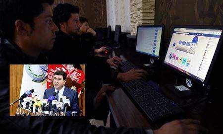 مقامات افغانستان از احتمال مسدود شدن فیسبوک در این کشور خبر دادهاند