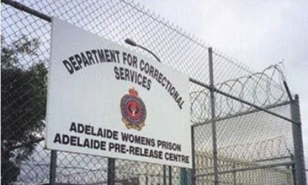 جدال یک زن ایرانی در زندان ادلاید استرالیا برای جلوگیری از استرداد به آمریکا