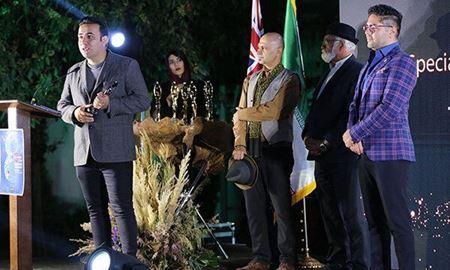 اهدا جوایز جشنواره «فیلمهای ایرانی استرالیا» به برگزیدگان