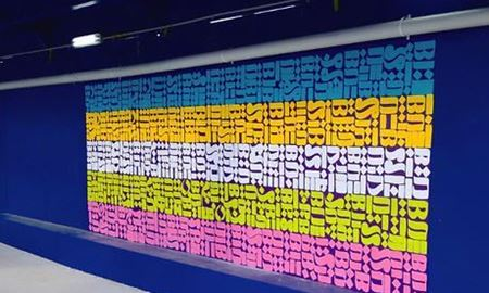 نقاشی خط هنرمند ایرانی بر روی دیوار یک فضای عمومی در سیدنی استرالیا