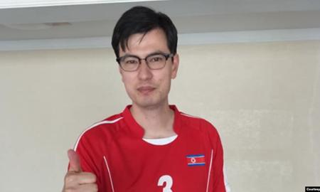دانشجوی شهروند استرالیا در کرهشمالی «ناپدید» شد