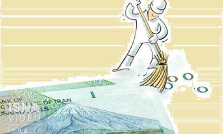تغییر واحد پول ایران از ریال به تومان و حذف چهار صفر تصویب شد