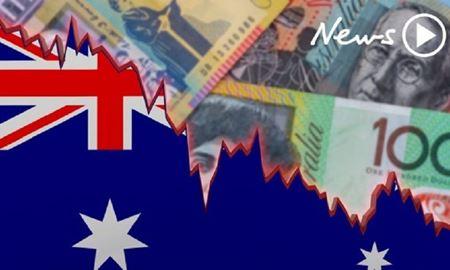 آیا رکود اقتصادی جهانی به استرالیا هم خواهد رسید؟