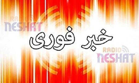 خبر فوری - فدراسیون جهانی جودو ایران را تعلیق کرد
