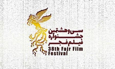 گذری بر واکنش هنرمندان به تحریم جشنواره فجر و دیگر رویدادهای هنری در ایران