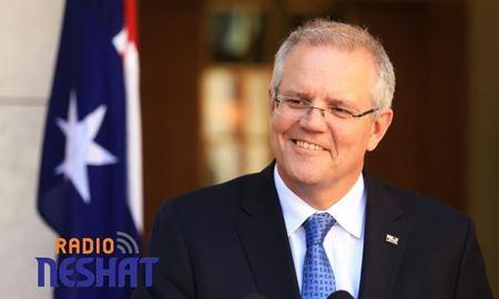 نامه رادیو نشاط به آقای اسکات موریسون نخست وزیر استرالیا