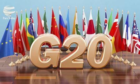 گروه 20 پنج تریلیون دلار به اقتصاد جهانی برای مقابله با پیامدهای کرونا تزریق می کند