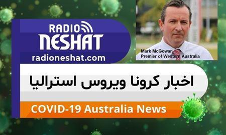 اخبار کروناویروس استرالیا/ تخلیه واحدهای اجاره ای در استرالیای غربی تا شش ماه آینده ممنوع می شود