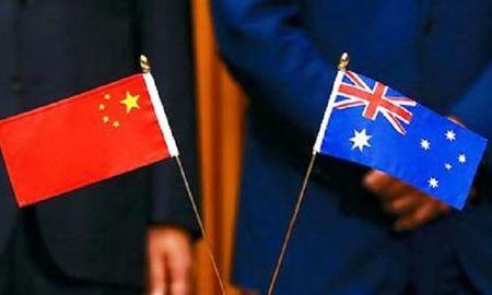وزیر تجارت استرالیا گفت:هیچ جنگ تجاری با چین وجود ندارد