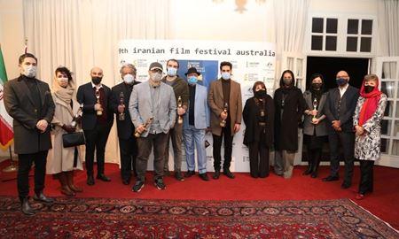 معرفی برندگان انار طلایی نهمین دوره جشنواره فیلم های ایرانی استرالیا همراه با گالری تصویری