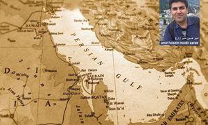 چه شد که شهروند استرالیا -ایرانی ساکن ملبورن دادخواست (Petition) خلیج فارس را به جریان انداخت؟ /گفتگو با آقای امیر حسین مدیر زارع ساکن استرالیا در خصوص