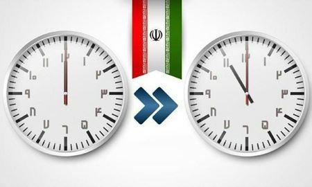 ساعت رسمی ایران یک ساعت عقب کشیده میشود